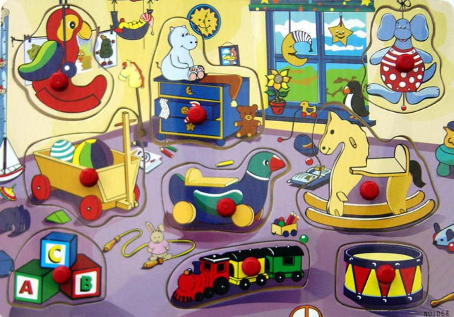 Nursery - PZD68