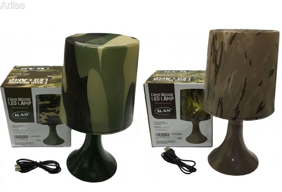 Camouflage Battery Powered or USB Bedside Lamp
